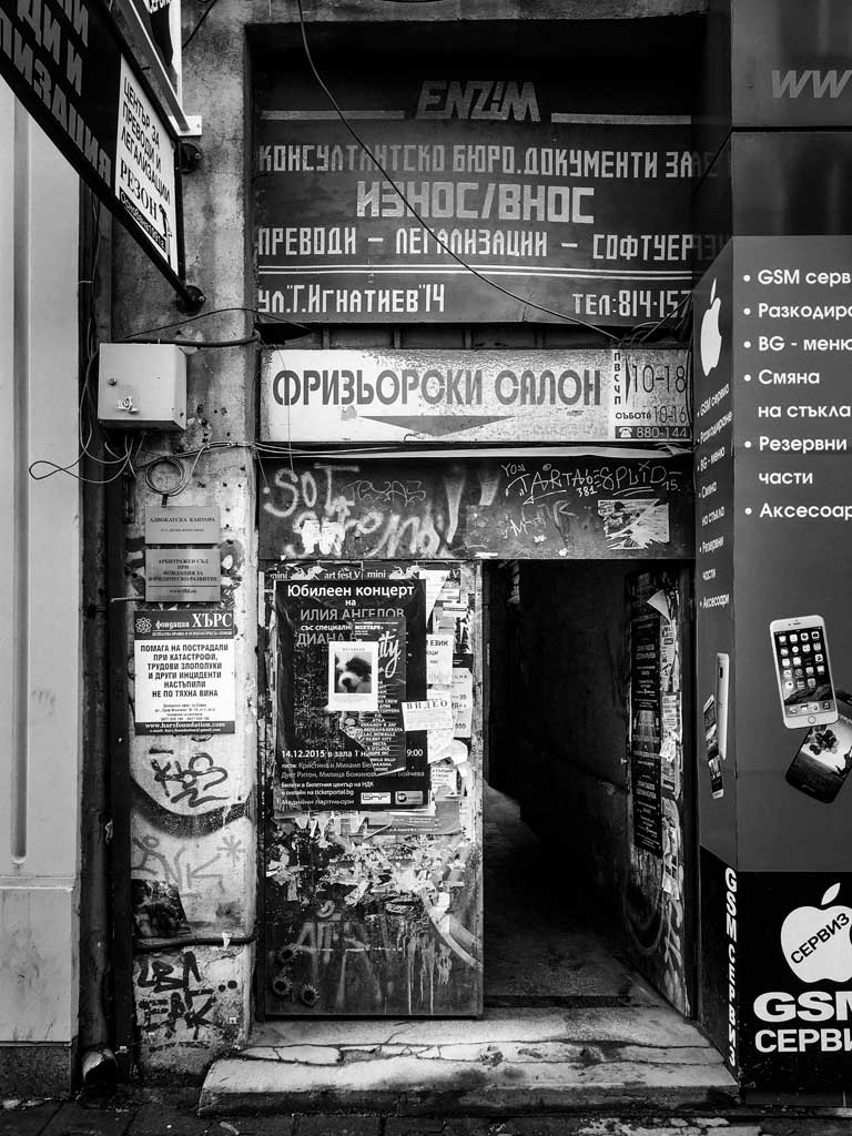 #theDOORSofSOFIA, Untitled 34