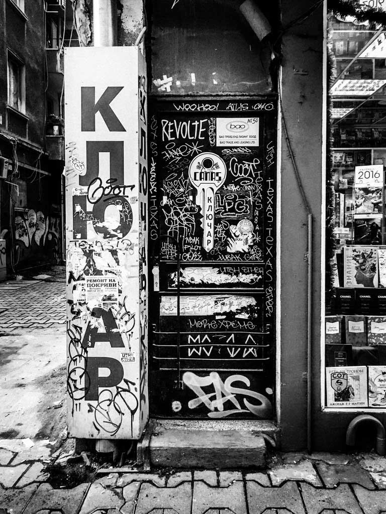 #theDOORSofSOFIA, Untitled 36