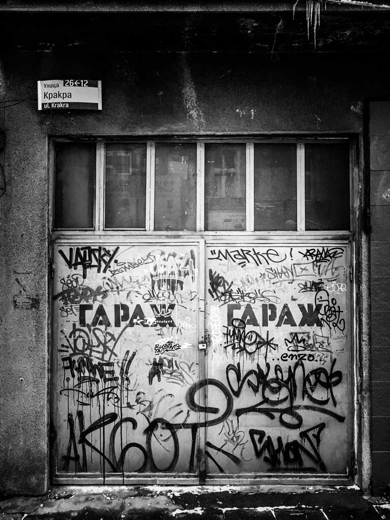 #theDOORSofSOFIA, Untitled 11