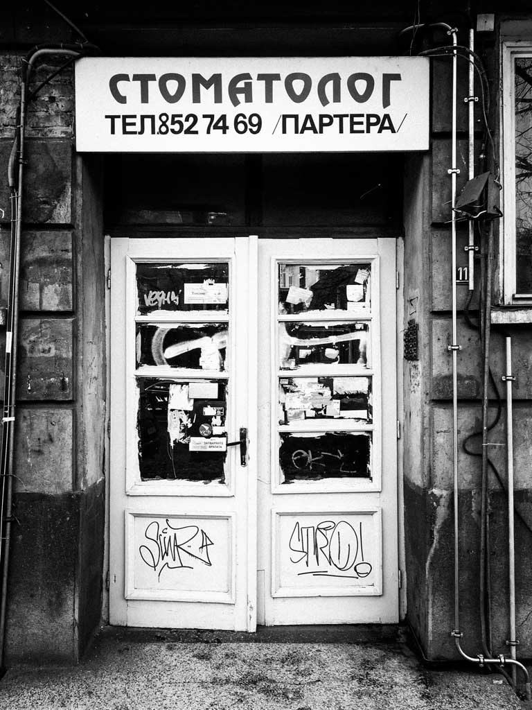 #theDOORSofSOFIA, Untitled 37