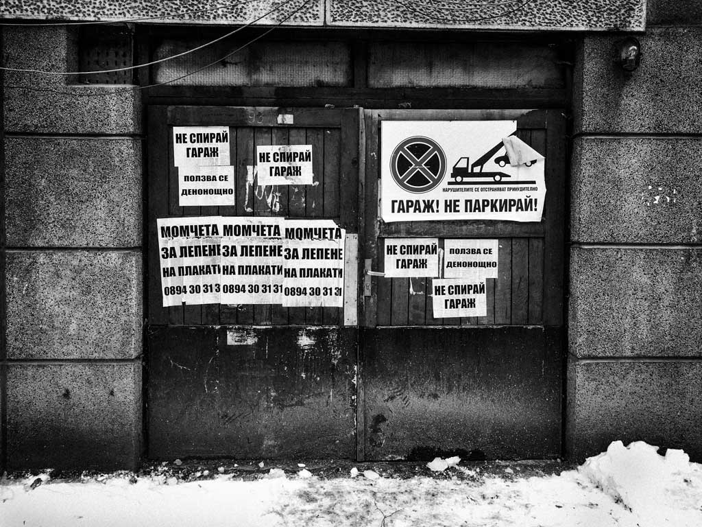 #theDOORSofSOFIA, Untitled 24
