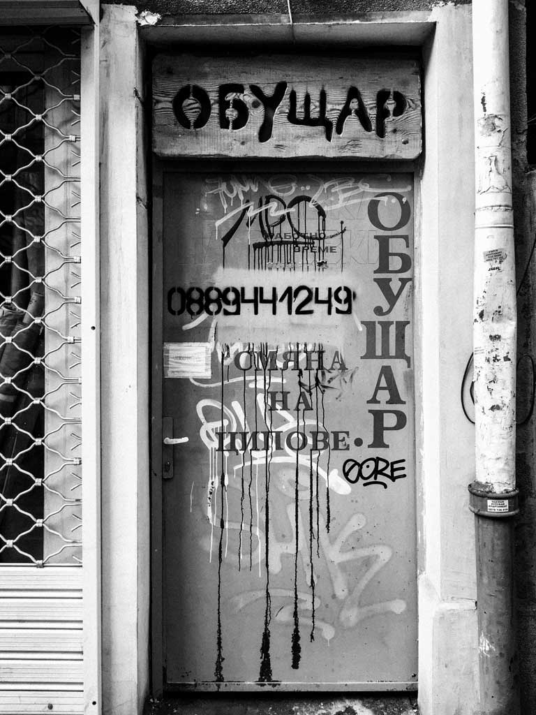 #theDOORSofSOFIA, Untitled 33