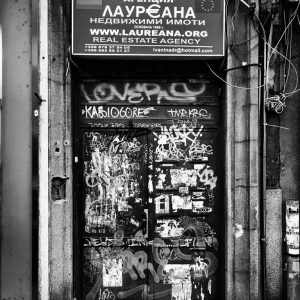 #theDOORSofSOFIA, Untitled 35