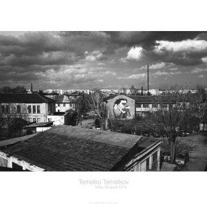 Poster: Sofia, Bulgaria, 2016
